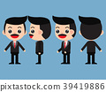 Set of young male businessman in cute cartoon. 39419886