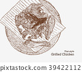 grilled chicken , asian style. Hand draw vector. 39422112