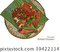 grilled chicken , asian style. Hand draw vector. 39422114