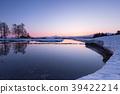 니가타 현 나가오카시 수경과 잔설의 계단식 아름답고 신비로운 새벽 39422214