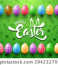 Collection of colorful eggs easter on cute doodle  39423270