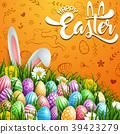 復活節 雞蛋 快樂 39423279