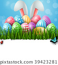 Happy Easter background with colored decorated egg 39423281