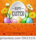 Happy Easter Greeting card with colored eggs and f 39423335