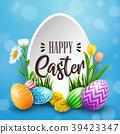 復活節 雞蛋 快樂 39423347
