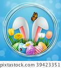復活節 雞蛋 快樂 39423351