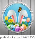 復活節 兔子 兔 39423355