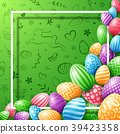 Collection of easter egg colorful with frame empty 39423358