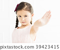 angry little girl showing stop sign 39423415