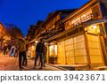 京都เกียวโต二二 ・ 夜景 39423671
