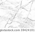White marble rectangular frame Textured 39424101
