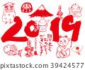 การ์ดปีใหม่ 2019 ทาสีด้วยมือ 39424577