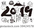 การ์ดปีใหม่ 2019 ทาสีด้วยมือ 39424578