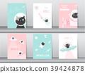 동물, 카드, 고양이 39424878