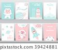 동물, 카드, 고양이 39424881