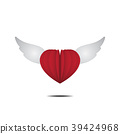 Heart with wings love flat design icon vector 39424968