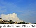 푸른 하늘과 뭉게 구름 39425760