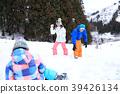 คน,ผู้คน,หิมะ 39426134
