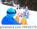 冬季運動 歡喜 快樂 39426179