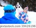 กีฬาฤดูหนาว,เล่น,นักเรียนประถม 39426196