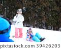 雪坡 冬季運動 玩耍 39426203