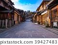 京都เกียวโต府ลาดทุก ๆ สองปี / ตอนเช้า 39427483
