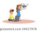 playing, happy, children 39427978