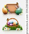 復活節 籃子 木製 39428036