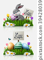 Easter greeting card with a little rabbit, colorfu 39428039