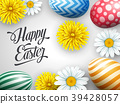 Easter greeting card with a top view of colorful e 39428057