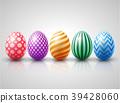 復活節 蛋 問候 39428060
