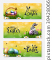 Collection of Easter banners with Easter eggs, lit 39428066