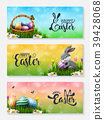 Collection of Easter banners with Easter eggs, lit 39428068