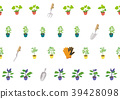 下種 播種 種植園 39428098