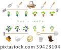 下種 播種 種植園 39428104