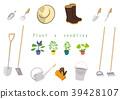 下種 播種 種植園 39428107