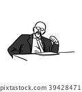 old bald businessman or manager sitting 39428471