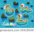 Animals patch collection of Loch Ness Monsters in 39428509