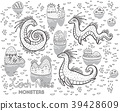 Contour Loch Ness Monsters and decorative hills in 39428609