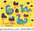 Cartoon Loch Ness Monsters and decorative hills in 39428628