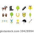 Cartoon Equipment Jockey and Element Set. Vector 39428994