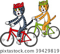 bicycle, bicyclists, bike 39429819