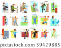 people, vector, illustration 39429885