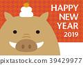 新年賀卡2019年野豬和Kagami 39429977