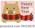 2019年新年賀卡用圍巾包裹的野豬 39429978