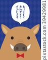 新年賀卡2019年公豬 39429981