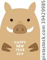 新年賀卡2019年公豬 39429985