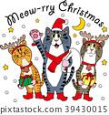 christmas, noel, x-mas 39430015