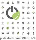 energy, alternative, power 39430124