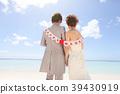 婚禮 關島 海 39430919